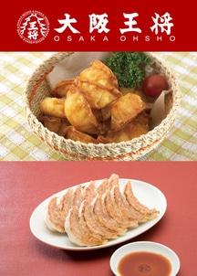 まろやかチーズ餃子&肉餃子セット(各50個入り)
