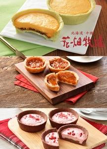 【訳あり】果物を使ったタルト3種