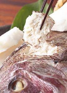 ゆら鯛 塩釜焼き(小)