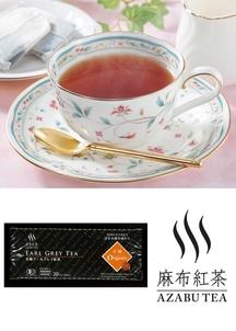 有機アールグレイ紅茶20パック×6箱入り