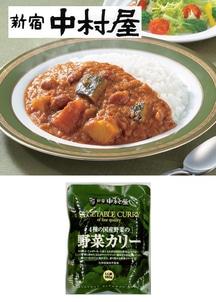 4種の国産野菜の野菜カリー10食入り