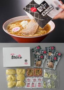 【河京】喜多方ラーメン6食具材全部付きセット