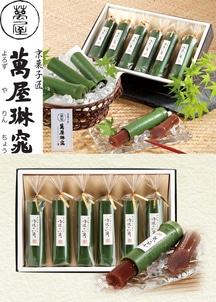 京の水ようかん丹波の小筒【100個限定】