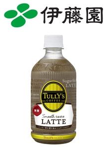【TULLY'S】スムース無糖ラテ500ml×24本入り