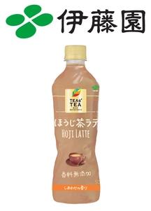 TEA'TEAほうじ茶ラテ500ml×24本入り