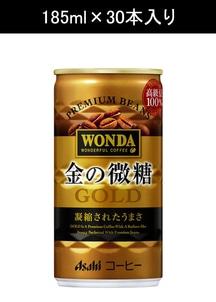 【アサヒ飲料】金の微糖185ml×30本入り