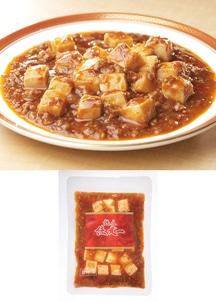 【陳建一監修】麻婆豆腐150g×7袋入り