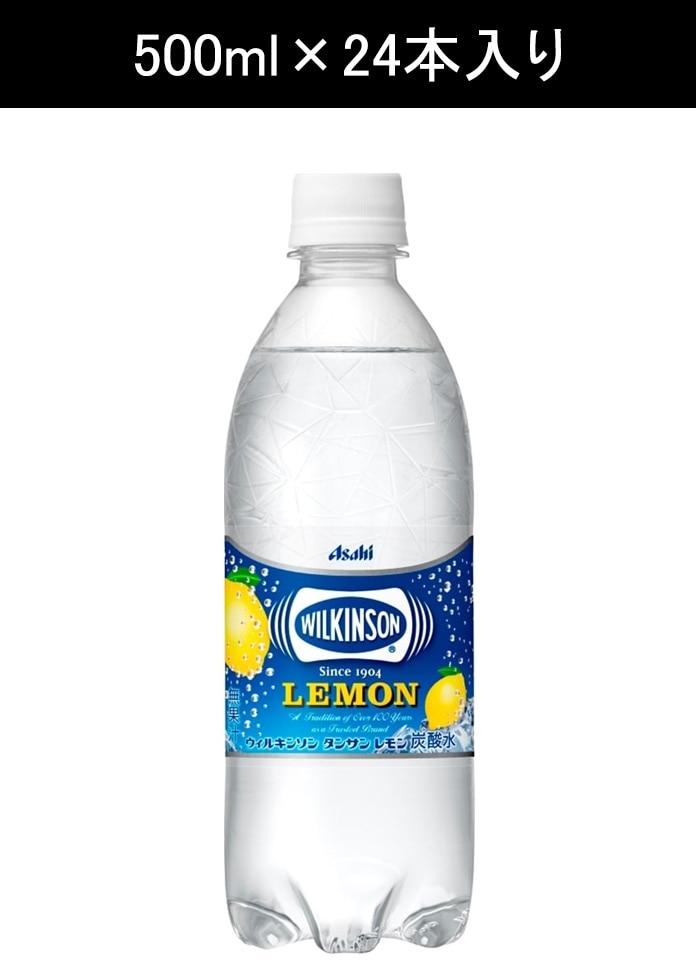 マルシェセレクト 【アサヒ飲料】ウィルキンソン タンサンレモン500mlx24本入り