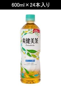 【コカ・コーラ】爽健美茶600ml×24本入り