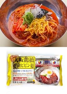【訳あり】大阪鶴橋徳山ピビン麺340gx12袋入り