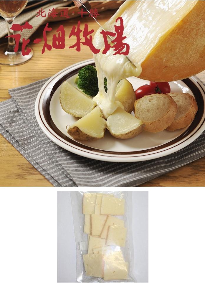 マルシェセレクト 【訳あり】切れてるラクレット160gx2袋