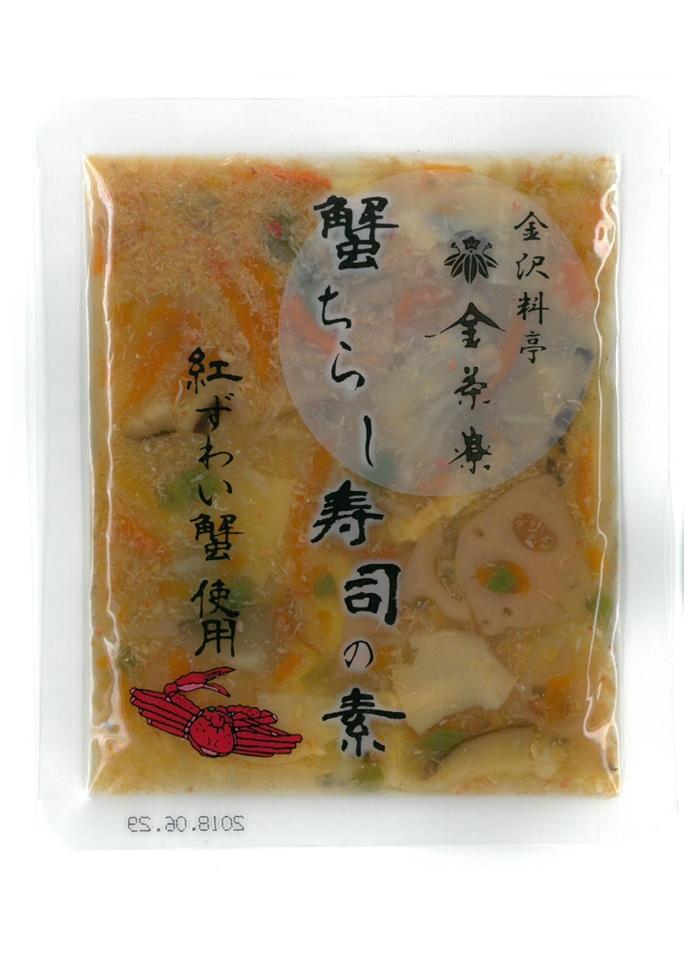 マルシェセレクト 『金沢料亭金茶寮』蟹ちらし寿司の素75gx10袋入り