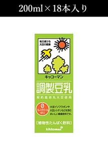 キッコーマン  調製豆乳  200ml紙パック×18本入