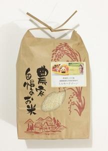 【30年産新米】新潟県産ミルキークイーン精米 5kg(減農薬減化学肥料栽培米)