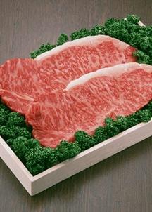 <30個限定>【松坂牛】サーロインステーキ 150g×2枚 計300g