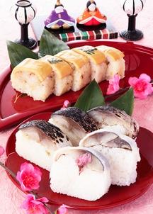【春限定】季節の棒寿司3種食べ比べセット