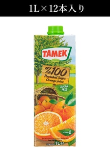 【訳あり】果汁100%オレンジジュース濃縮還元紙パック1L×12本入り