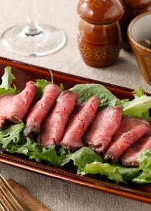 漢方和牛ローストビーフ