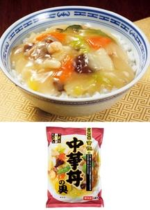 【広東名菜富徳】中華丼の具200g×5袋入り