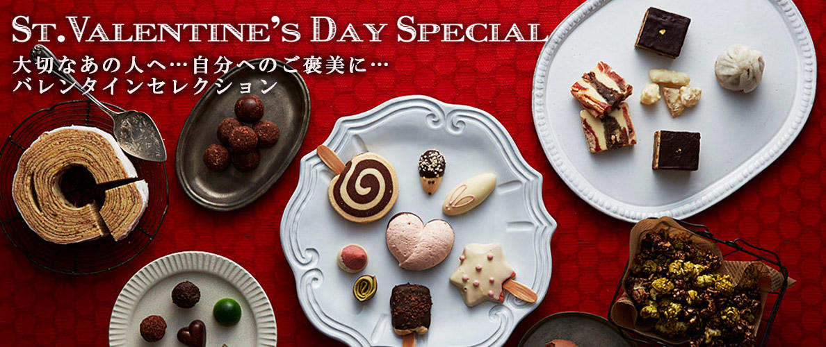 St.Valentine's Day Special