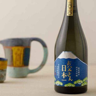 【2020限定ラベル】お父さん日本一 純米大吟醸 720mL