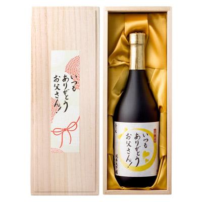 【父の日限定】純米大吟醸美山錦 父の日ラベル