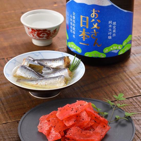 【父の日限定】お父さん日本一 純米大吟醸 720ml