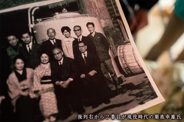 後列右から2番目が現役時代の菊池幸雄氏